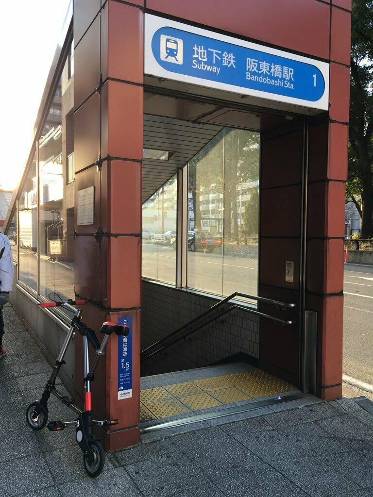 A-bike City