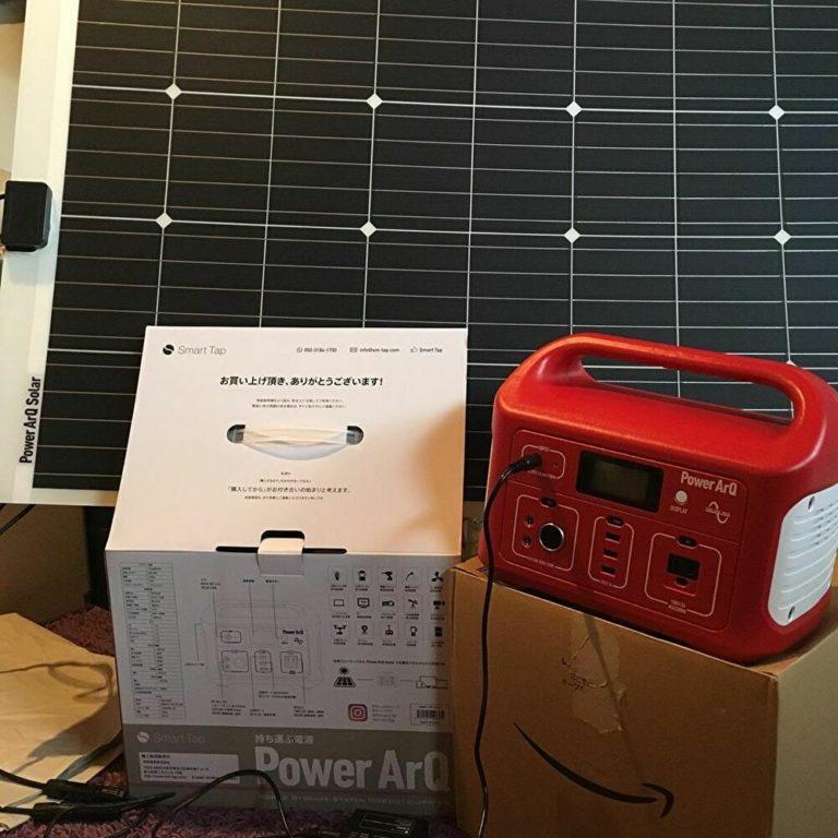 Smart Tap Power ArQ