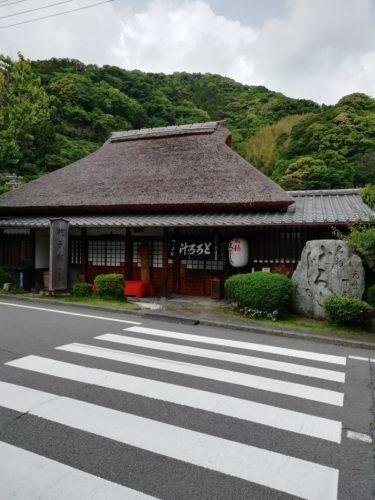 丁子屋のメニュー|静岡県丸子宿自然薯とろろ汁ご飯有名お店