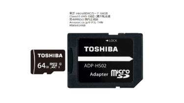 アンドロイド用にmicroSDカードの正規品と並行輸入品の価格を比較
