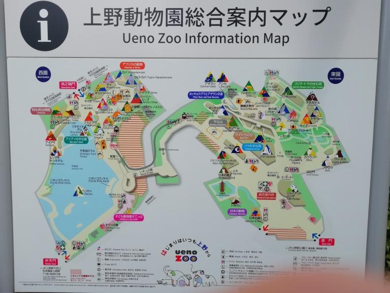 上野動物園総合案内マップ