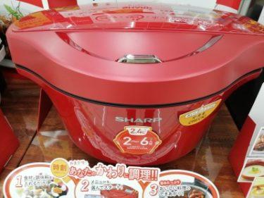 シャープのホットクックKN-HW24Cレビュー!共働き夫婦おすすめの自動調理器