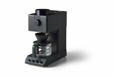 ツインバード「CM-D457B」カフェ・バッハ監修の全自動コーヒーメーカーをレビュー!