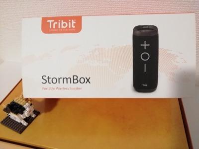 TribitStormBox