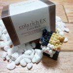 一番安い「コラリッチEX」オールインワン美容ジェルクリーム初回半額の最安値で試せる定期購入がおすすめ