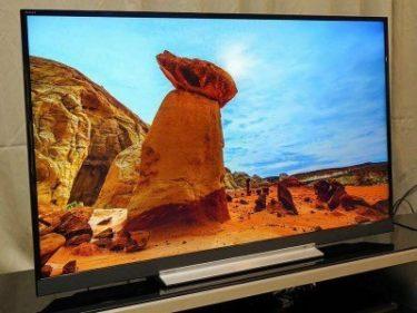 レグザ「49Z720X」レビュー|全録機能、横断検索、音声操作が快適な4Kテレビ