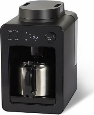 シロカの全自動コーヒーメーカー「カフェばこ」レビュー|場所を取らないコンパクトなおすすめモデル